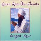 Guru Ram Das Chants - Sat Nirmal Kaur & Sangeet Kaur full album