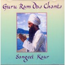 Guru Ram Das Chant 5 - Sat Nirmal Kaur & Sangeet Kaur
