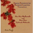 Har Har Gobinde Mukande - Avtar Singh