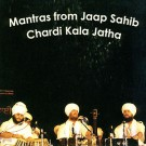 Mantras from Jaap Sahib - Chardi Kala Jatha - complete