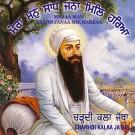Meraa Man Sadh Janaa Mil Hareaa - Chardi Kala Jatha