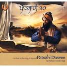 Patsahi Dasvee - Prof. Surinder Singh CD - complete