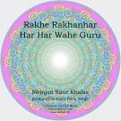 Sa Re Ga Ma / Healing Scale - Nirinjan Kaur