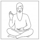 For Wisdom and Understanding - Meditation #NM337