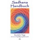 Sadhana Handbuch, Deutsch - Gurucharan Singh Khalsa - eBook