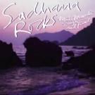 Sadhana Rocks - Mata Mandir Singh full album
