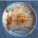 Ardas Bhai - Sat Hari Singh