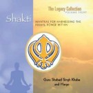 - shakti complete - Guru Shabad Singh