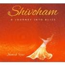 Shivoham - Manish Vyas