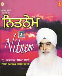 Jaap Sahib - Ragi Sat Nam Singh Sethi