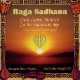 07 Guru Ram Das Chant - Sangeet Kaur & Harjinder Singh Gill