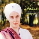 Adhara - Nirinjan Kaur complet