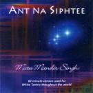 Ant Na Siphtee - Mata Mandir Singh complet