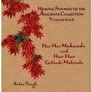 Har Har Mukande - Avtar Singh