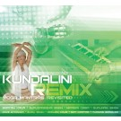 "Aja Uttama (Duke Mushroom's ""House Of Saints"" Remix) - Dave Stringer with Karanmrita Dasi"