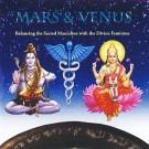 Venus - Mark Swan