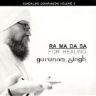 Ra Ma Da Sa – extended version - Gurunam Singh
