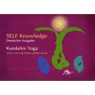 Self Knowledge - Deutsche Ausgabe - eBook