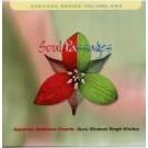 4 - Sat Siri, Siri Akaal - Guru Shabad Singh