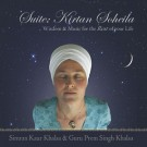 Suite Kirtan Soheila: Intro - part 7 - Simran Kaur Khalsa