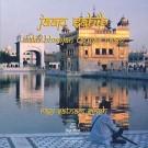 Jaap Sahib - Ragi Sat Nam Singh